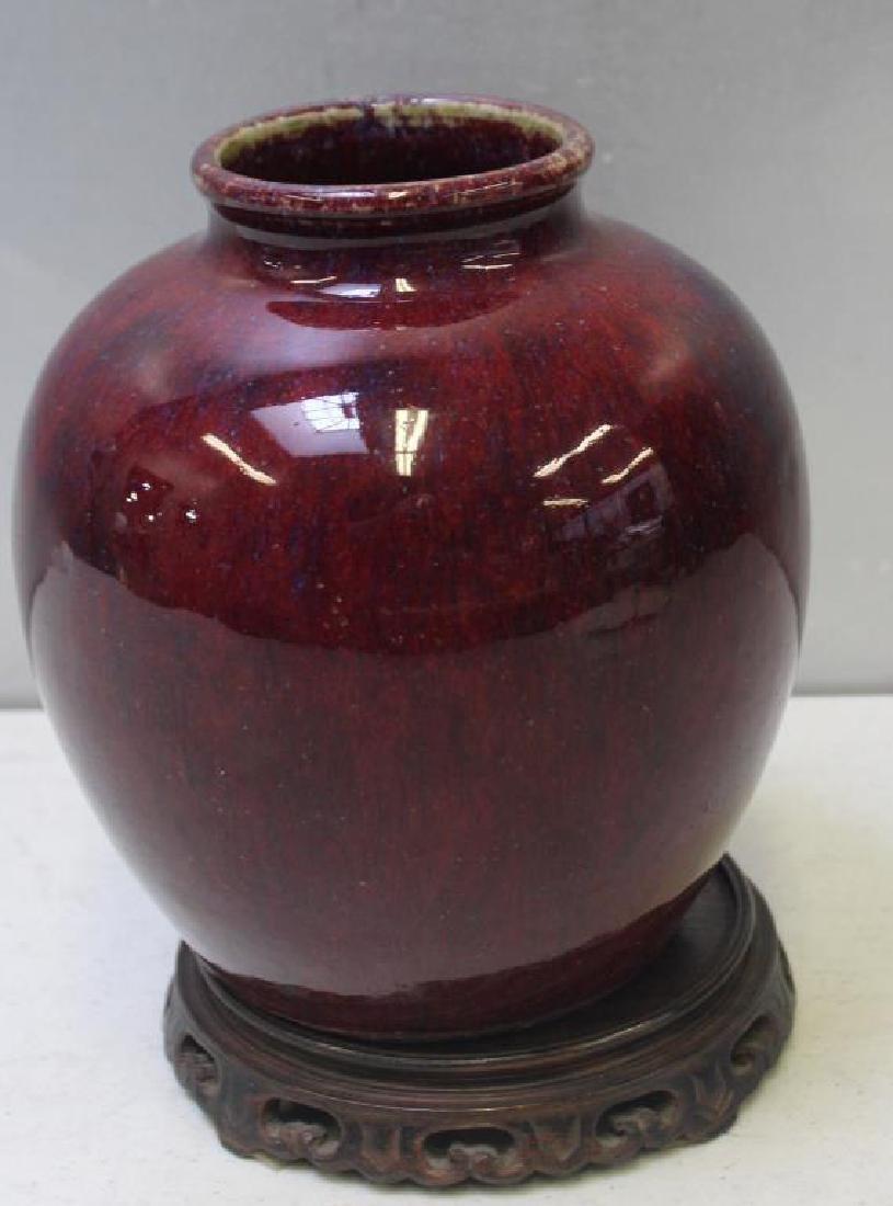 Antique Chinese Sang De Boeuf Glazed Vase. - 7