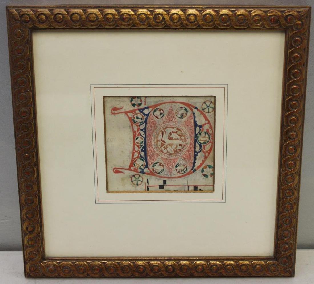 Antique Illuminated Manuscript Fragment Capital D