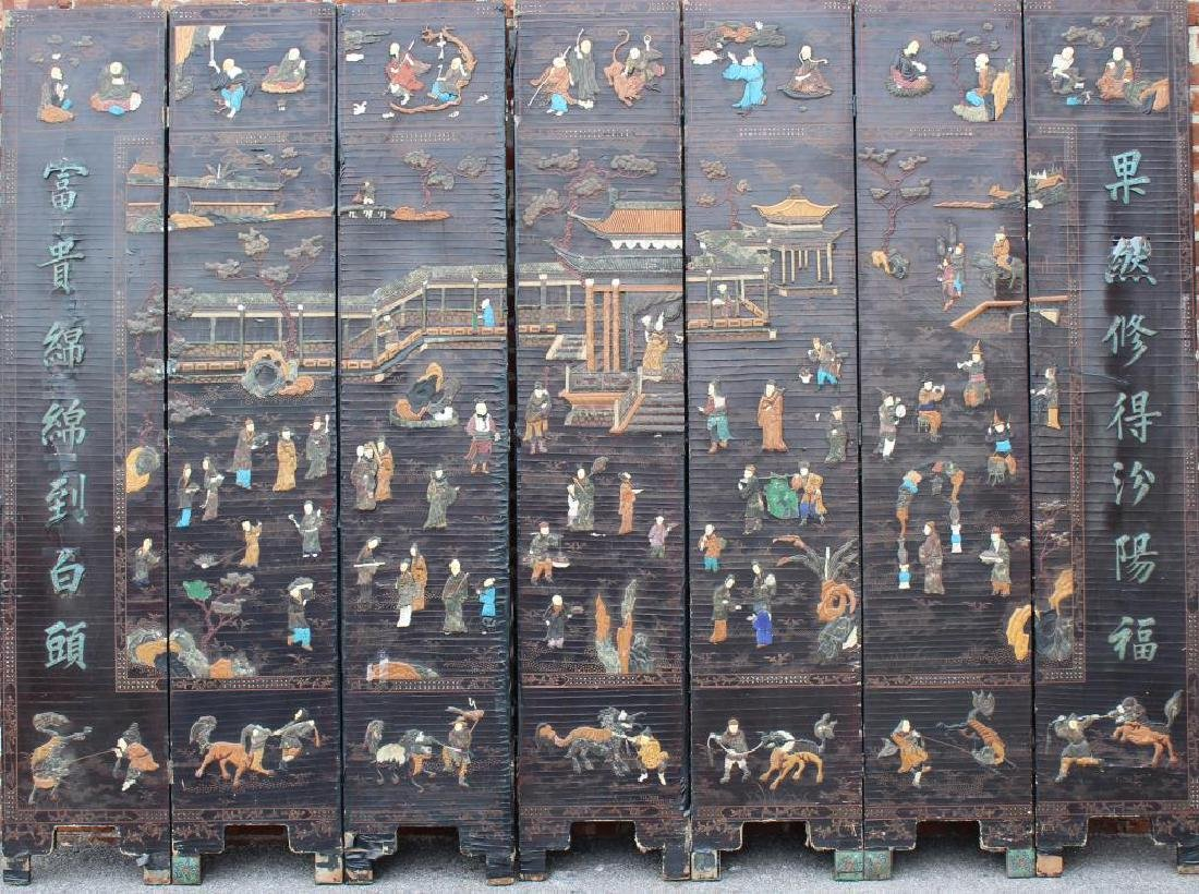 Impressive Antique Chinese 7 Panel Screen As/Found