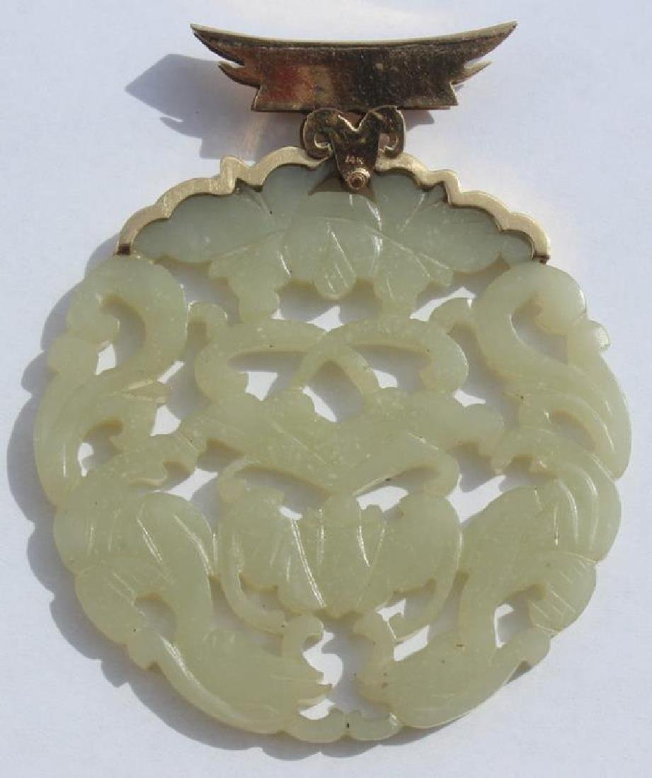 JEWELRY. 14kt Gold, Diamond, and Jade Pendant. - 4