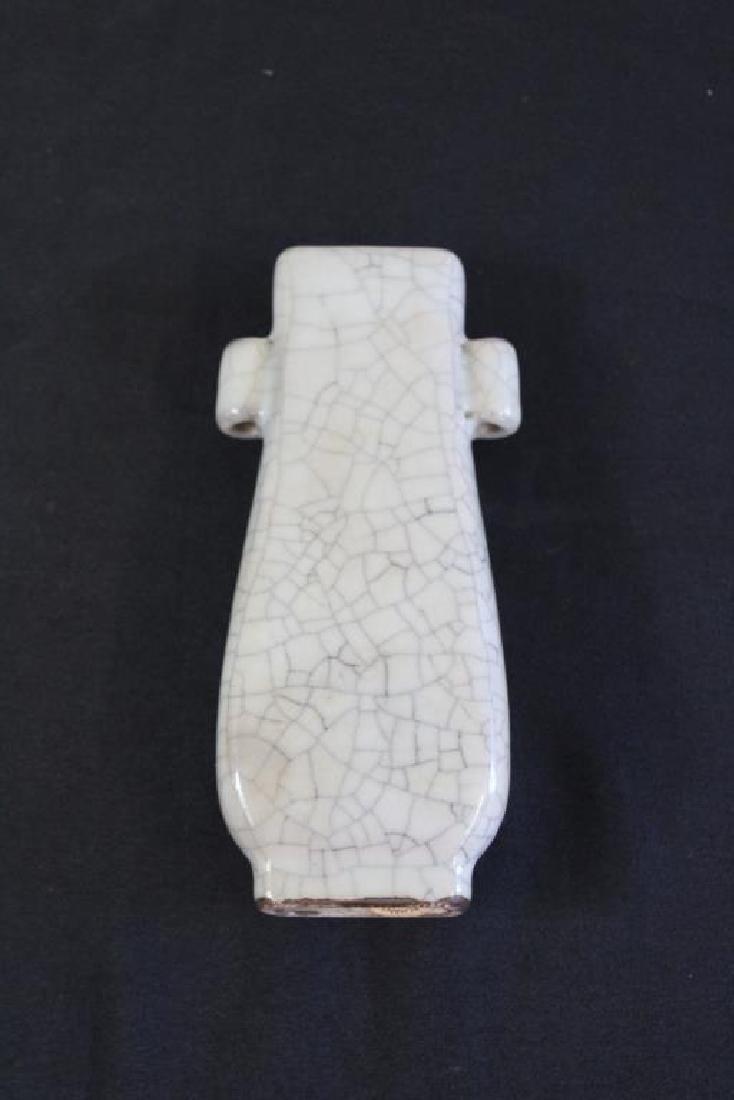 Guan Type Hu Form Vase