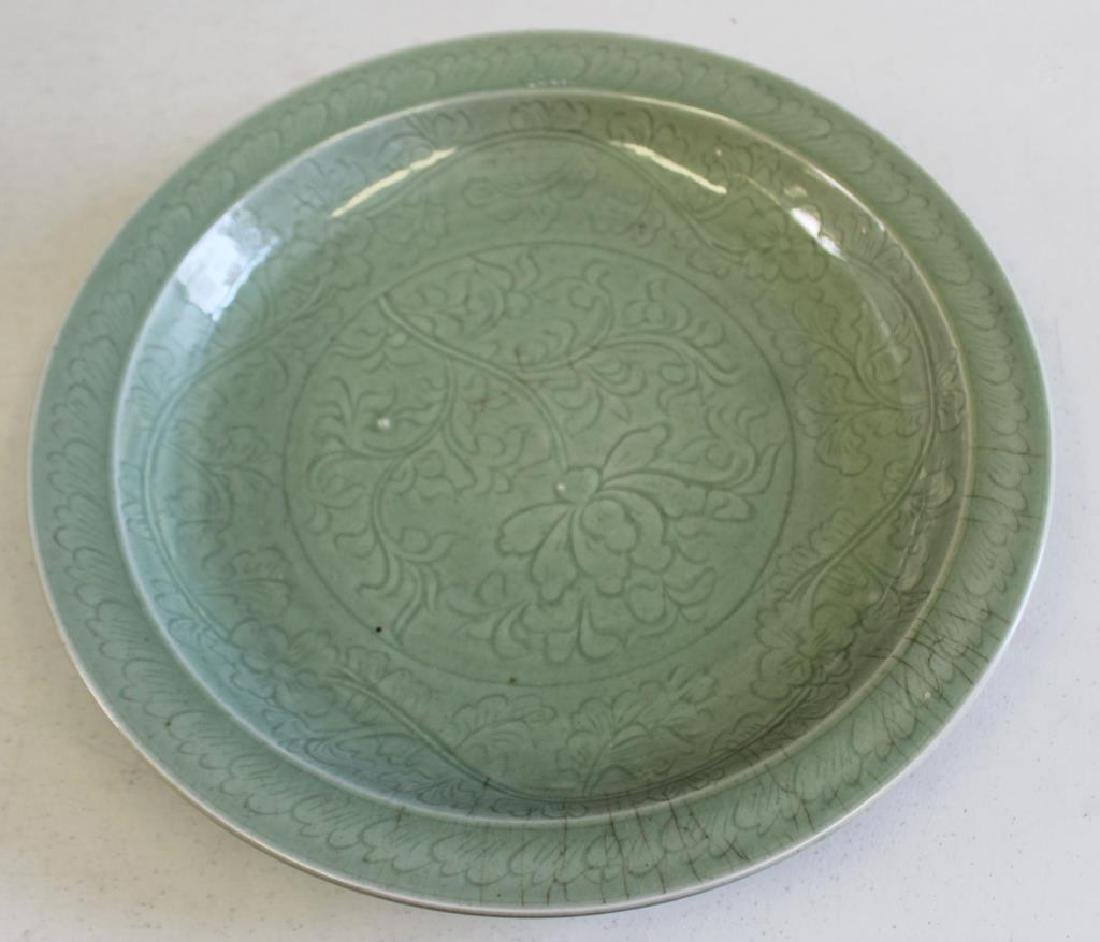 Large Incised Celadon Charger.