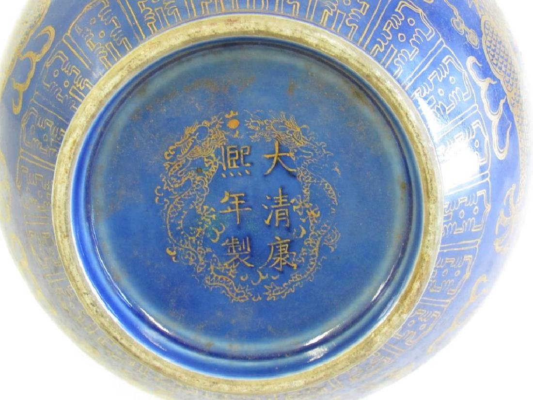 Blue and Gold Bottle Vase with Kangxi Mark. - 10