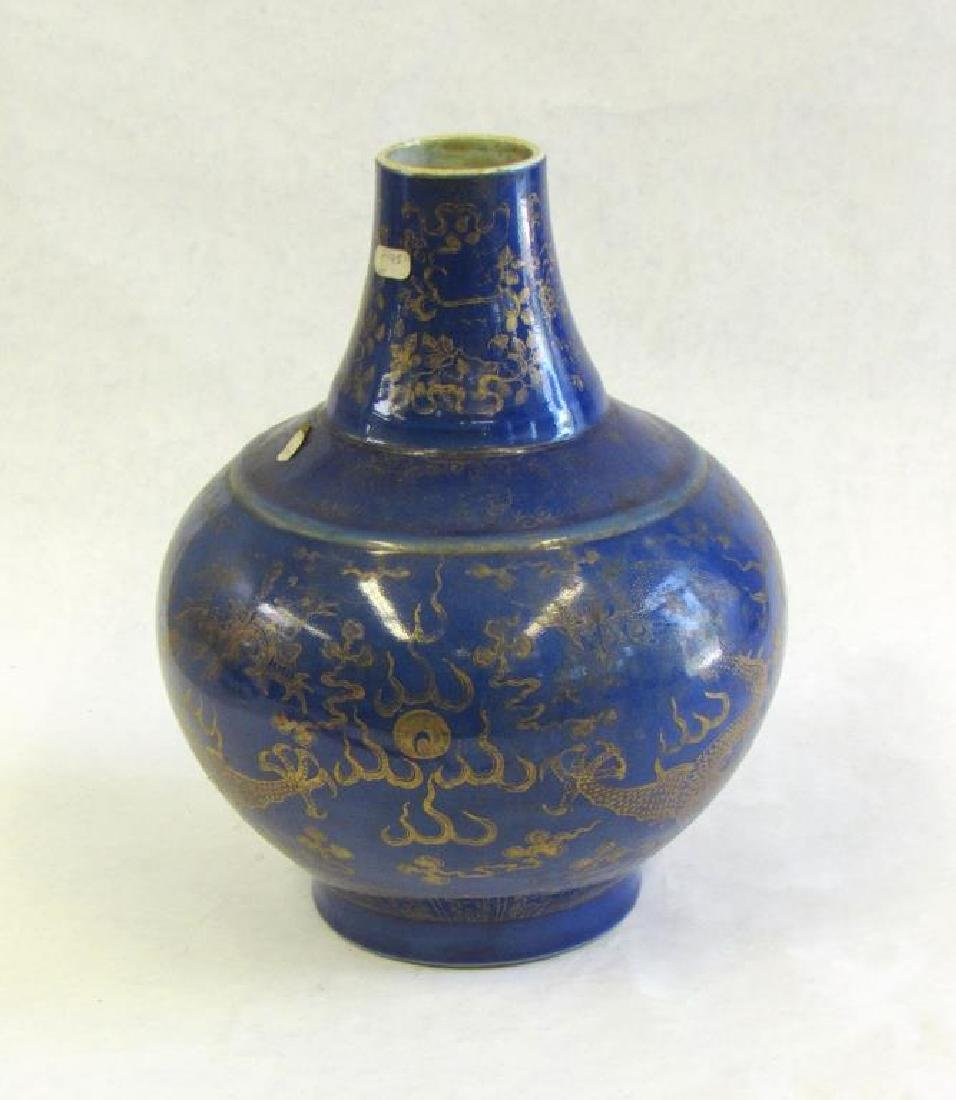 Blue and Gold Bottle Vase with Kangxi Mark.