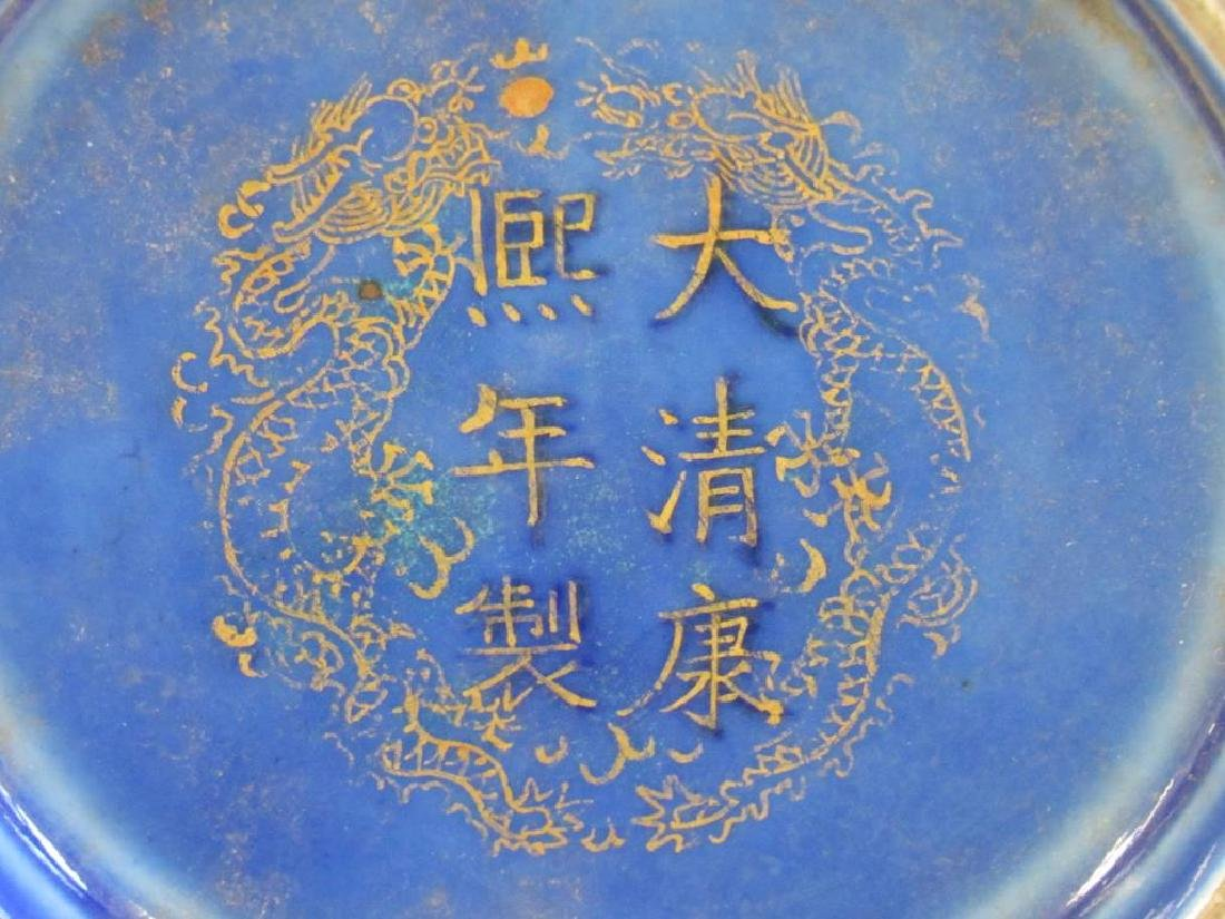 Blue and Gold Bottle Vase with Kangxi Mark. - 2