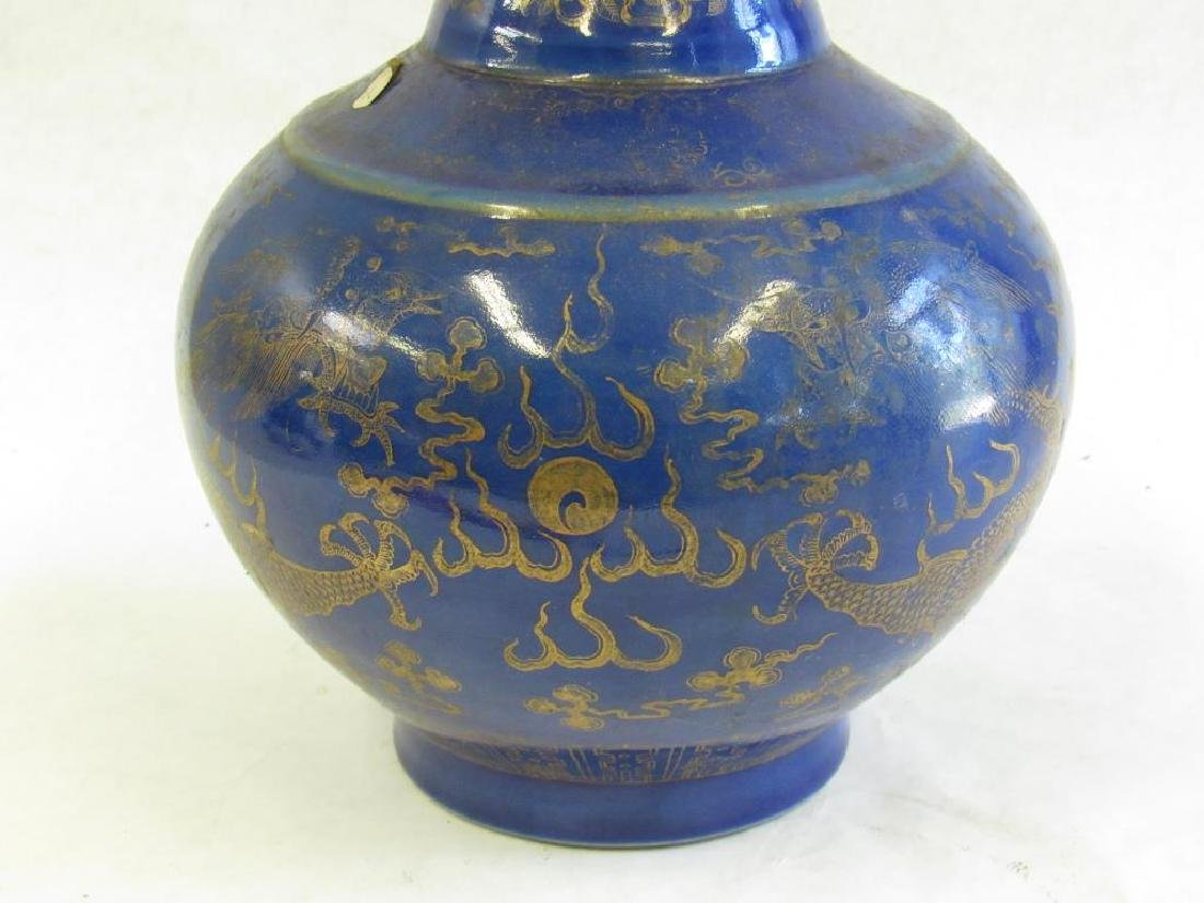 Blue and Gold Bottle Vase with Kangxi Mark. - 3
