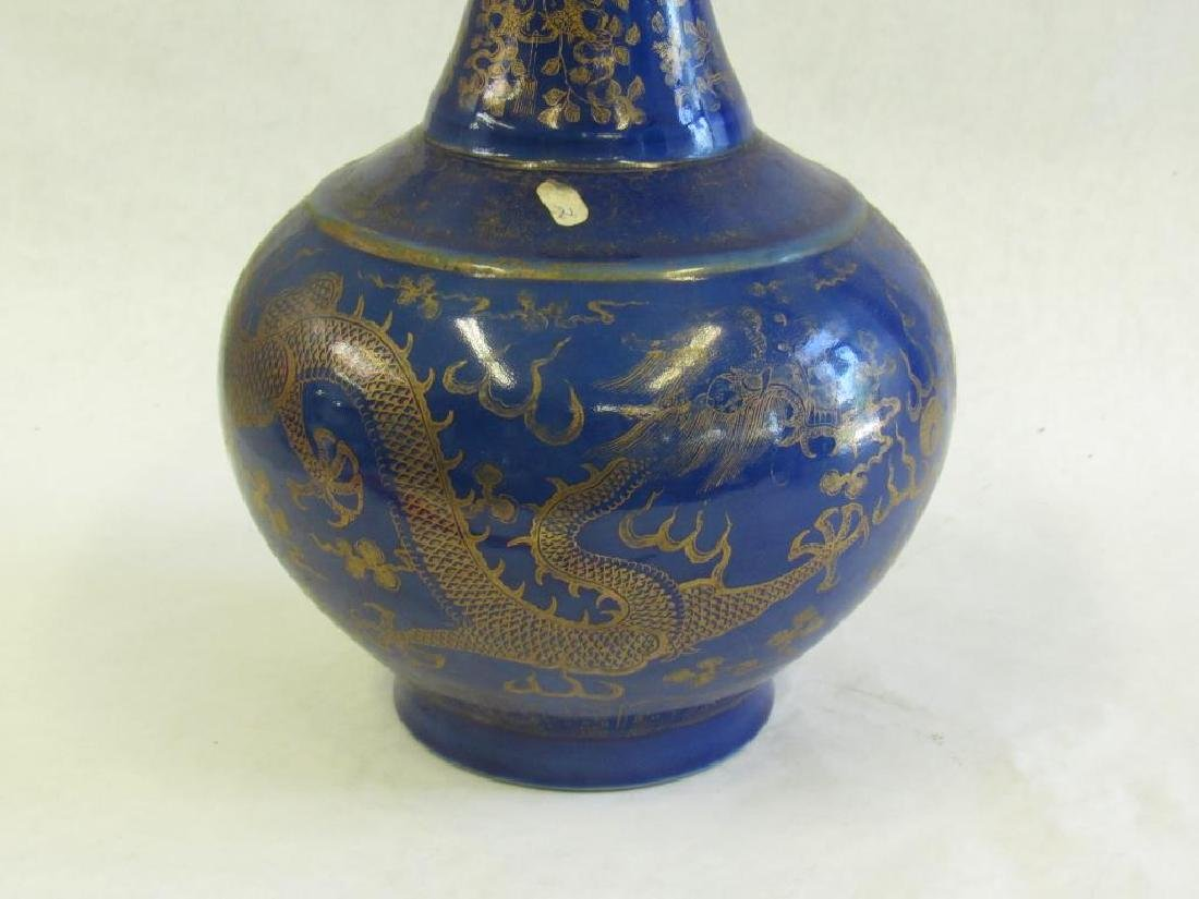 Blue and Gold Bottle Vase with Kangxi Mark. - 6