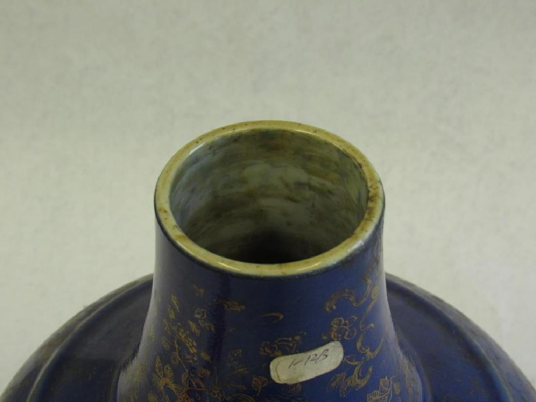 Blue and Gold Bottle Vase with Kangxi Mark. - 7
