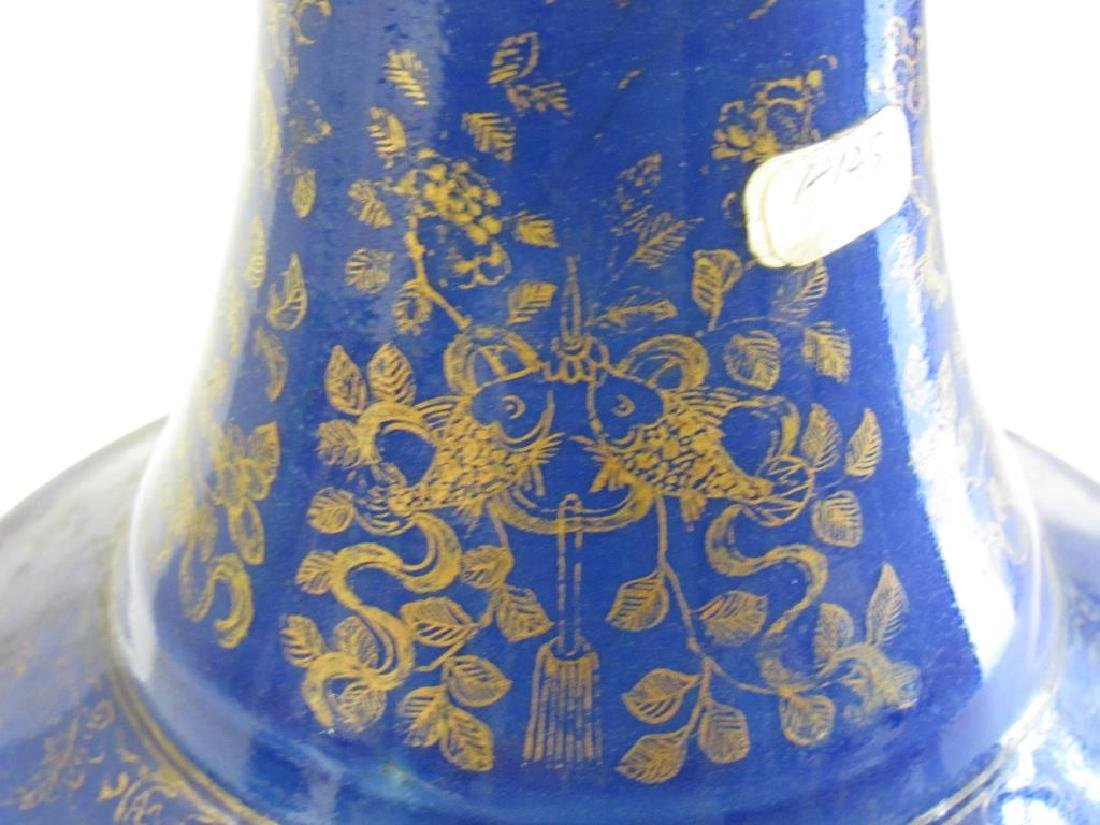 Blue and Gold Bottle Vase with Kangxi Mark. - 8