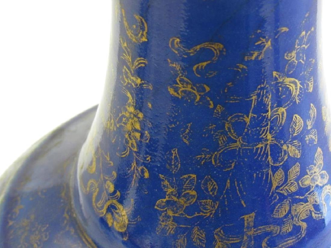 Blue and Gold Bottle Vase with Kangxi Mark. - 9
