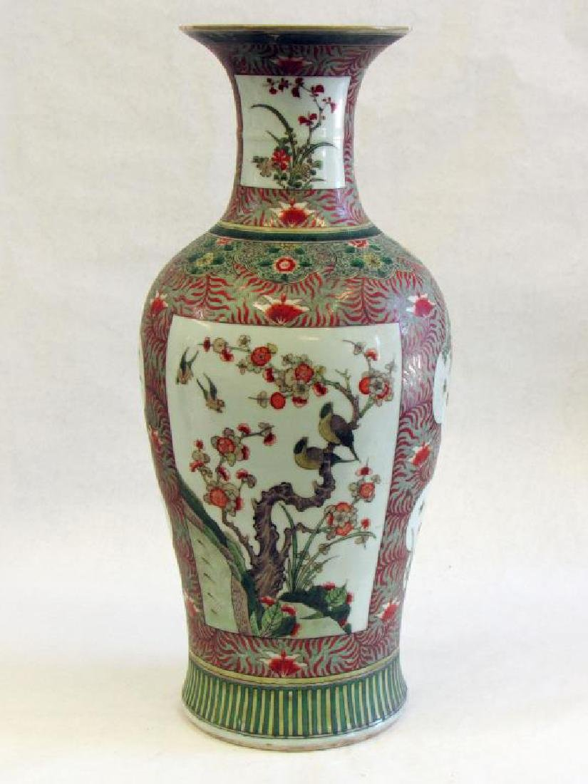 Famille Verte Baluster Vase.