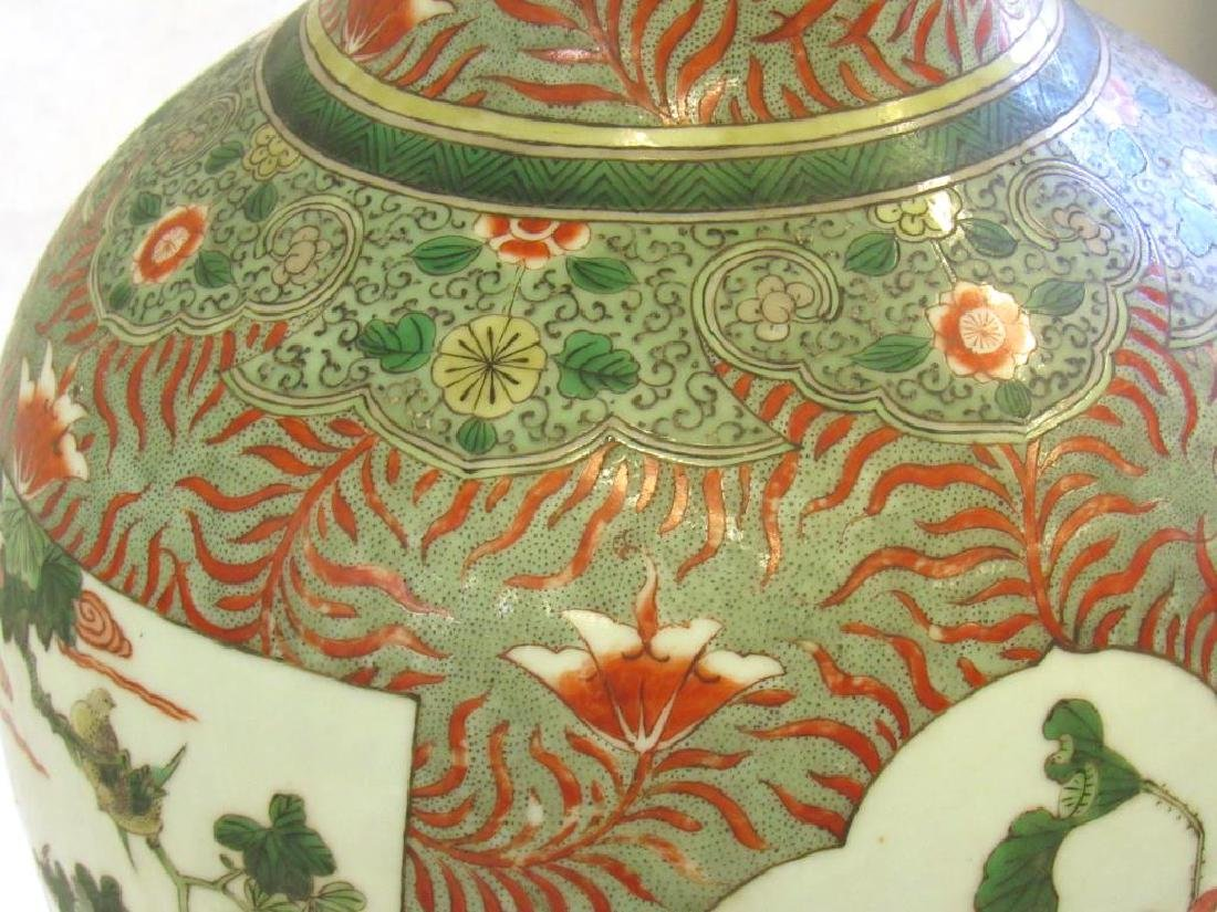 Famille Verte Baluster Vase. - 2