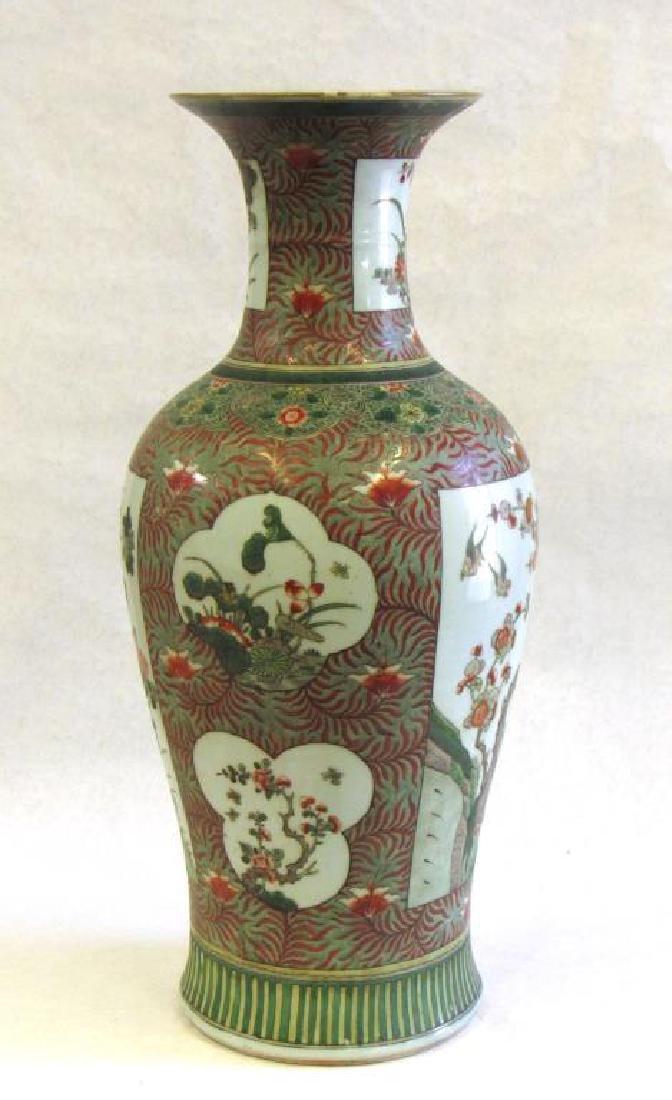 Famille Verte Baluster Vase. - 3