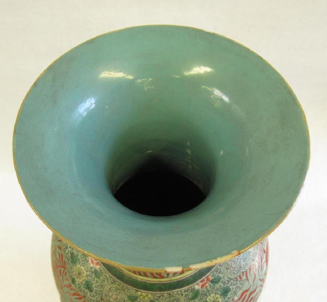 Famille Verte Baluster Vase. - 4