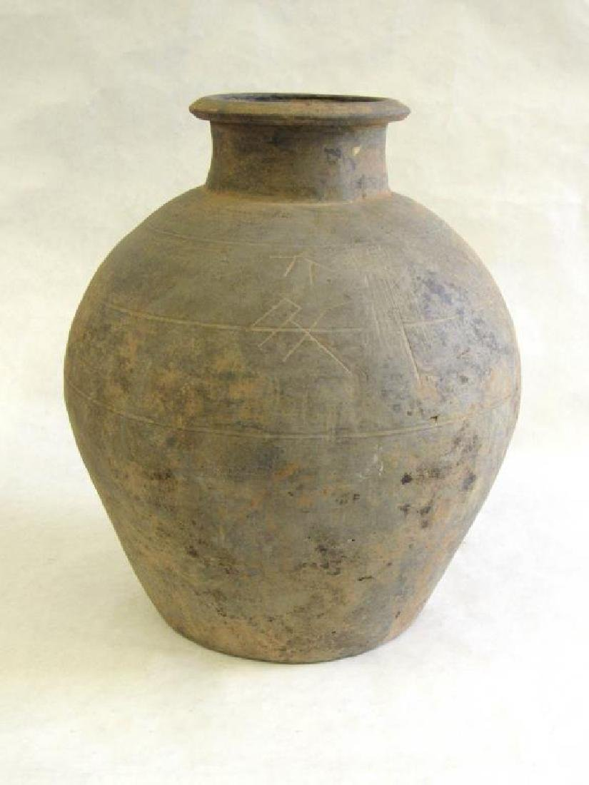 Two Black Han Style Funerary Jars. - 6