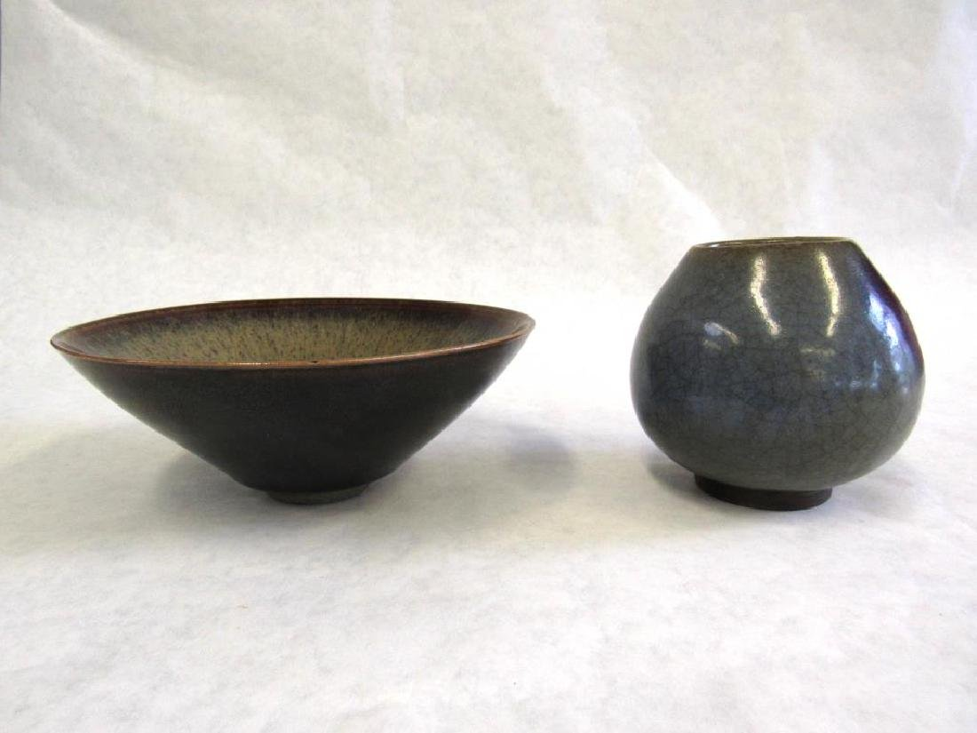 Hare's Fur Bowl and Junyao Bud-Form Water Pot.