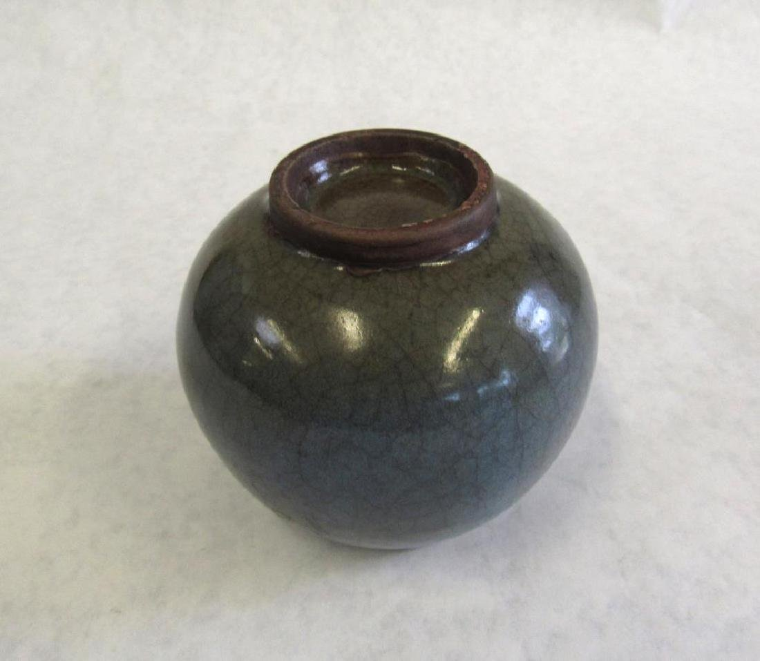 Hare's Fur Bowl and Junyao Bud-Form Water Pot. - 4
