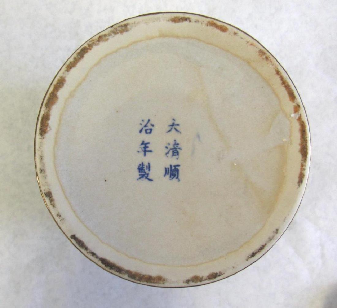 Chinese Metal Mounted Tea Pot. - 8