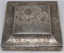 SILVER Persian 875 Silver Dresser Box