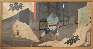 TOSHIHIDE, Migata. The Assassination of Kudo
