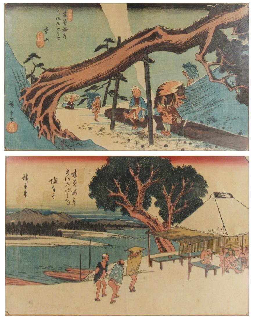 HIROSHIGE, Utagawa. Two Prints from the Kiso Kaido