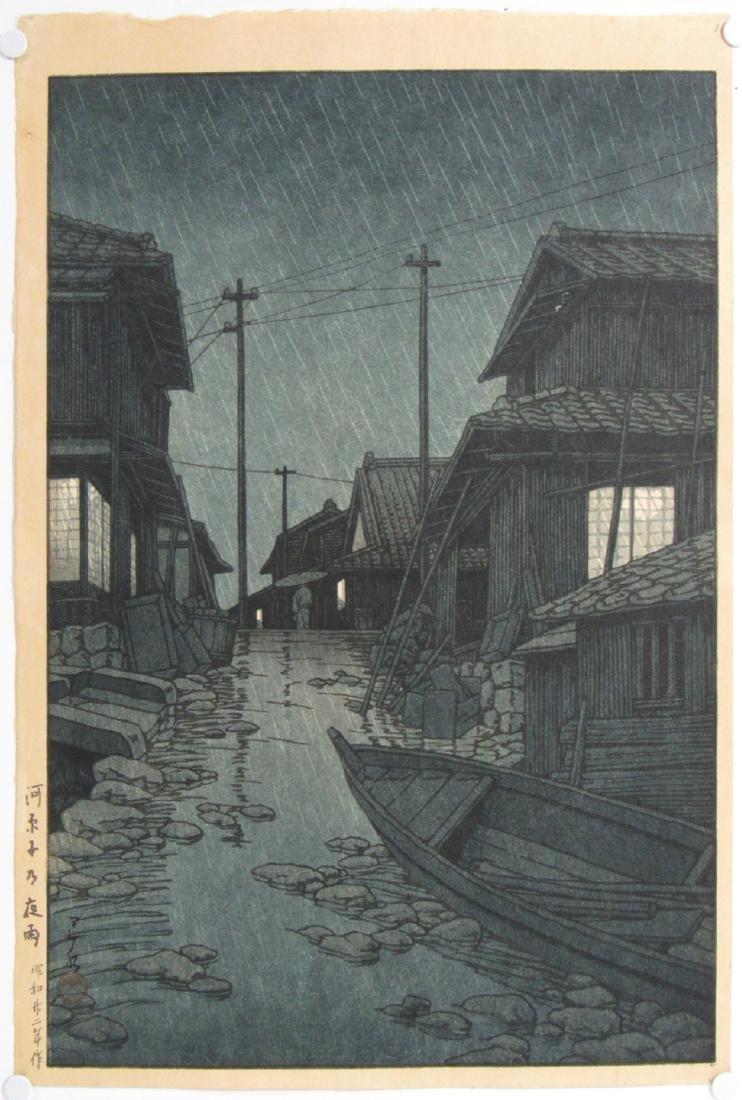HASUI, Kawase (Japanese, 1883-1957).