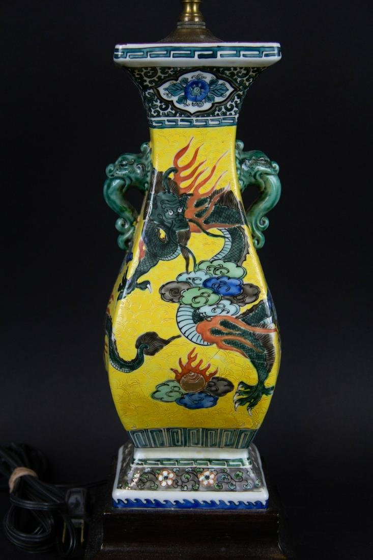 A Famille Jaune 'Dragon' Vase as a Lamp.