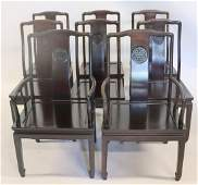 Set Of 8 Fine Quality Chinese Hardwood Chairs.