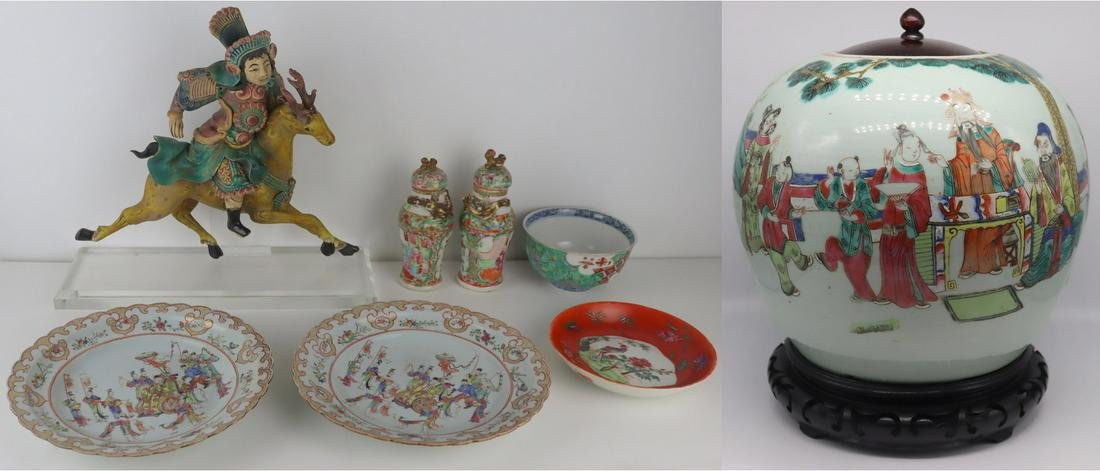 Assorted Grouping of Asian Porcelain Items.