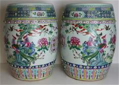 Pair of Chinese Famille Rose Garden Seats