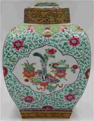 Chinese Famille Rose Enameled Covered Vase.
