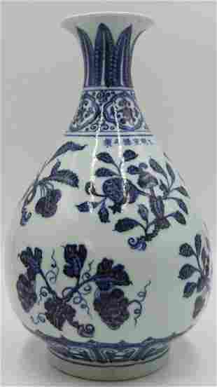 Signed Chinese Blue and White Pear-Shaped Vase.