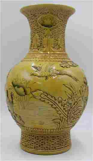 Chinese Imperial Yellow Vase.