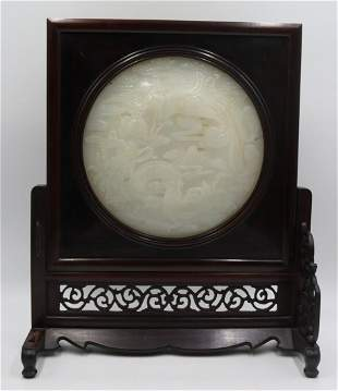 Carved White Jade Plaque Table Screen.