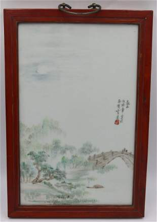 Chinese Enamel Decorated Landscape Plaque.