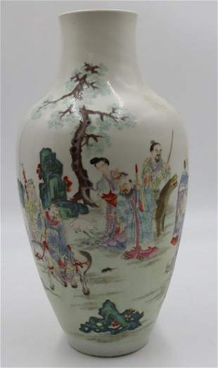 Chinese Enamel Decorated Porcelain Vase.
