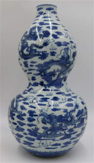 Chinese Blue and White Double Gourd Vase.