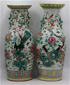Near Matched Pair of Chinese Famille Rose Vases.
