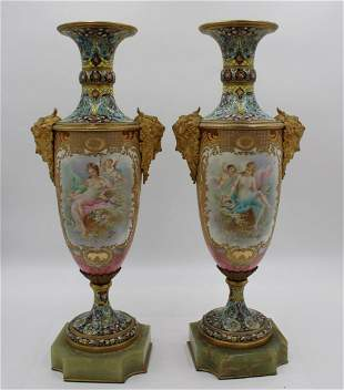 Pair Of Bronze Mounted, Enamel Decorated Sevres