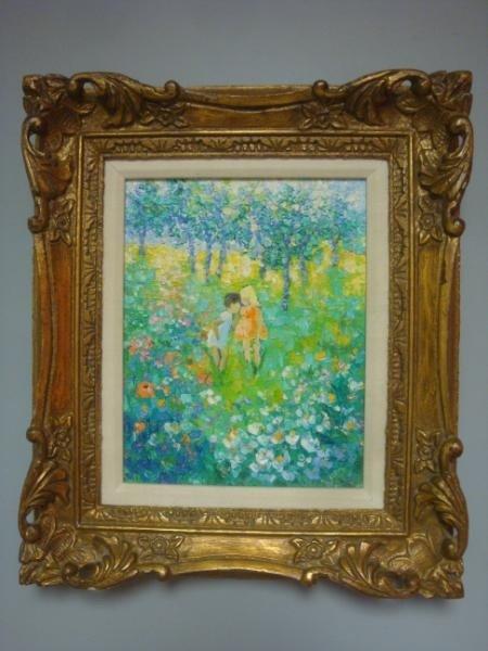 14: Contemporary Oil on Canvas of Children in Garden.