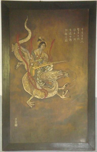 20: c.1920 Chinese Painting of Goddess Riding Dragon.