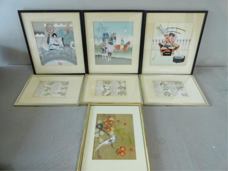 14: Lot of Asian Framed Watercolors / Prints.
