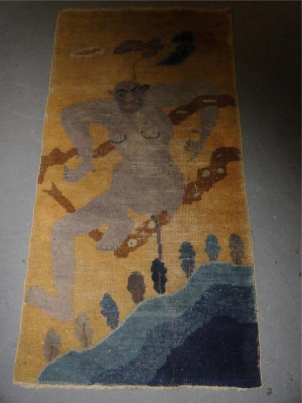 219: Chinese Wool Scatter Rug Depicting Chinese