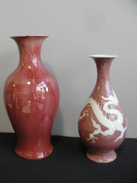 22: 2 Asian Vases. San de Boeuf & Ceramic Dragon Vase.
