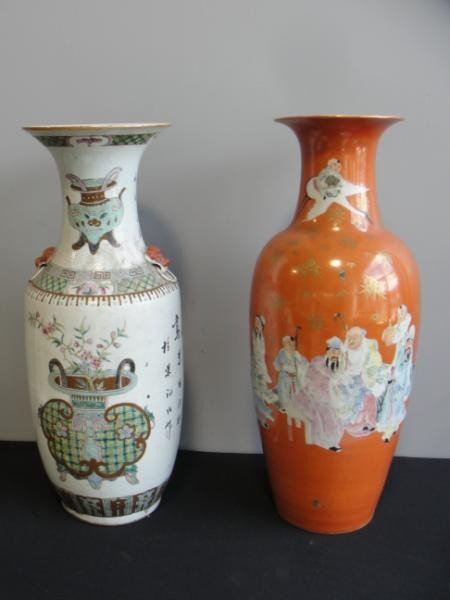 23: 2 Large Chinese Vases.