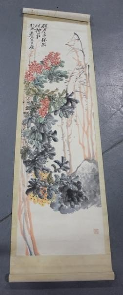 13: Chang Wu Shuo Chinese Scroll Painting.