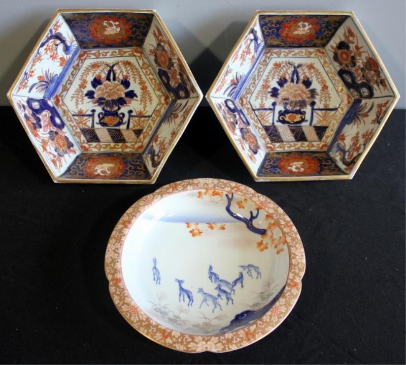 17: Three Asian Porcelain Bowls.
