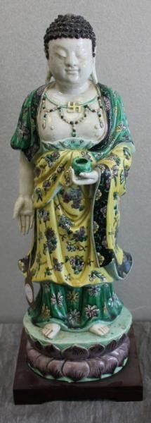 12: Chinese Porcelain Figure.