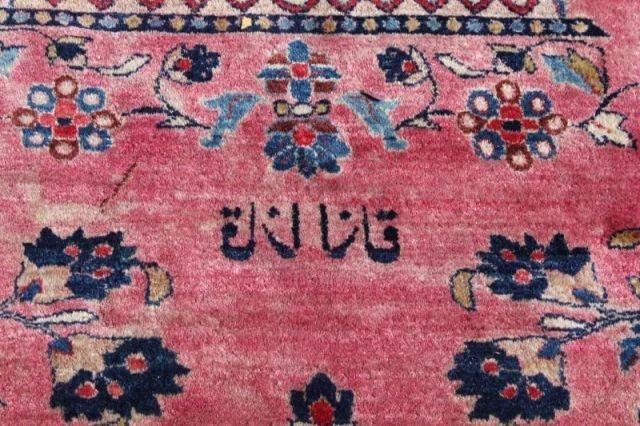 152: Large Signed Handmade Estate Carpet - 2