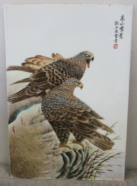22: Signed Asian Porcelain Plaque of Two Hawks.